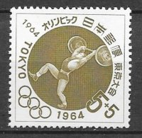 Japon   N°  780 JO Tokyo  1964  Haltérophilie  Neuf * *  = MNH  VF     Soldé ! ! !        Le Moins Cher Du Site ! ! ! - Kanu