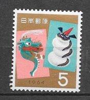 Japon   N°  765 Nouvel An Année Du Dragon  Neuf * *  = MNH  VF     Soldé ! ! !     Le Moins Cher Du Site ! ! ! - Chinese New Year