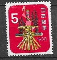Japon   N°  791 Nouvel An Année Du Serpent  Neuf * *  = MNH  VF     Soldé ! ! !     Le Moins Cher Du Site ! ! ! - Chinese New Year