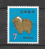 Japon   N°  861 Nouvel An Année Du Mouton  Neuf * *  = MNH  VF     Soldé ! ! !     Le Moins Cher Du Site ! ! ! - Chinese New Year