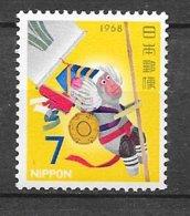 Japon   N°  889 Nouvel An Année Du Singe  Neuf * *  = MNH  VF     Soldé ! ! !     Le Moins Cher Du Site ! ! ! - Chinese New Year