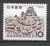 Japon   N°  773  Château Himeji  Neuf * *  = MNH  VF     Soldé ! ! !     Le Moins Cher Du Site ! ! ! - Schlösser U. Burgen