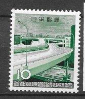 Japon   N°  777  Métro De Tokyo   Neuf * *  = MNH  VF     Soldé ! ! !     Le Moins Cher Du Site ! ! ! - Trains