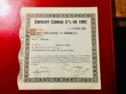 EMPRUNT   CHINOIS  5%  OR  1902 ------ Récépissé - Actions & Titres