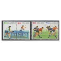 Taiwan 1998 S#3191-3194 Sports MNH Table Tennis Rugby Sport - 1945-... Republik China