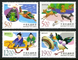 Taiwan 1998 S#3195-3198 Chinese Fables MNH Frog Turtle Monkey Rabbit Fox Goat Tiger Snake Shell Clam Bird Snipe Fable - 1945-... Republik China
