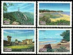 Taiwan 1998 S#3199-3202 Kinmen National Park MNH Mountain - 1945-... Republik China