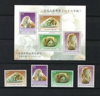 Taiwan 1998 S#3211-3214a Ancient Jade Carvings Set+M/S MNH Mineral Elephant - 1945-... Republik China