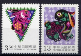Taiwan 1998 S#3215-3216 Lunar Year Of The Rabbit MNH Fauna Zodiac - 1945-... Republik China