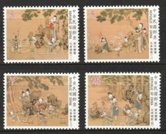 Taiwan 1999 S#3231-3234 Ancient Chinese Painting MNH Lantern Bird Crane Archer Arrow - 1945-... Republik China