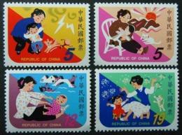 Taiwan 1999 S#3239-3242 Children's Folk Rhymes MNH Fauna Cat Dog Boat Bridge Insect Nursery Rhyme - 1945-... Republik China