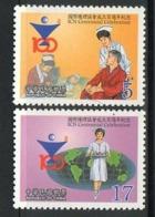 Taiwan 1999 S#3244-3245 Centenary Of International Council Of Nurses MNH Medicine Nurse - 1945-... Republik China