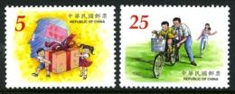 Taiwan 1999 S#3257-3258 Father's Day MNH Bicycle - 1945-... Republik China