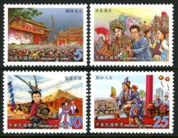 Taiwan 1999 S#3264-3267 Taiwanese Opera MNH Performing Art Music Instrument - 1945-... Republik China