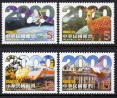 Taiwan 1999 S#3274-3277 Millennium Y2K MNH Satellite Deer Train Bird Dove Pigeon - 1945-... Republik China