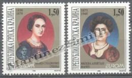Croatia - Croatie Krajina 1996 Yvert 56-57, Europa Cept. Famous Women - MNH - Croatia