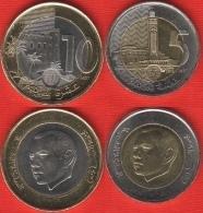 Morocco Set Of 2 Coins: 5 - 10 Dirhams 2016 BiMetallic UNC - Maroc
