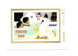 JUDO Timbre Championnats Du Monde 2019 - Judo