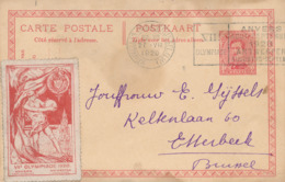 470 DT - BELGIUM OLYMPIC Games Antwerp 1920 - VERY SCARCE Label On Stationary Card - Olympiads Cancel BRUSSELS - Summer 1920: Antwerp