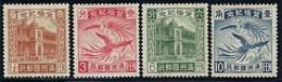 Asie, Chine, Mandchourie, N° 32 à 35 * - 1932-45 Manchuria (Manchukuo)