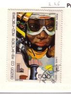 CONGO 1980 JO  YVERT N°A263  OBLITERE - Winter 1980: Lake Placid