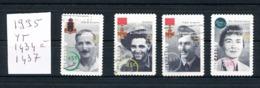 Australie - 1995 - Série YT 1454 à 1457 - Mi 1490 à 1493 - SG 1521 à 1524 Oblitérés - Héros Militaires - 1990-99 Elizabeth II