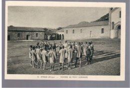 TANZANIA Nyassa, Fanfare Du Petit Seminaire Ca 1920 Old Postcard - Tanzania