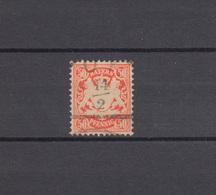 Bayern 42 Wappen 50 Pfennig - Stempel 12a Halbkreisstempel OY 14.2. - Bayern