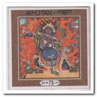 Bhutan 1969, Postfris MNH, Thangka - Bhutan