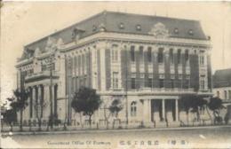 FORMOSE, Goverment Office - Formosa