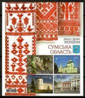 Ukraine 2018 Ucrania / Birds Owls Architecture MNH Aves Búhos Arquitectura Oiseaux Vögel / Cu14636  40-21 - Pájaros