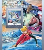 DJIBOUTI 2016 - Olympic Games In Sochi - YT BF93; CV=19 € - Winter 2014: Sochi