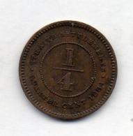 BRITISH INDIA - STRAITS SETTLEMENTS, 1/4 Cent, Bronze, 1884, KM #7a - Indien