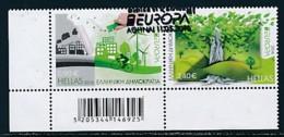 GRIECHENLAND Mi.NR 2892-2893 A Europa - Umweltbewusst Leben -2016- Used - Europa-CEPT