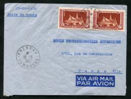 Cambodge Lettre De 1953 De Prekkak Pour Paris - Cambodja