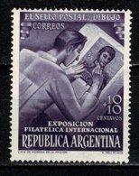 Argentina 1950  Yv 510** MNH - Argentine
