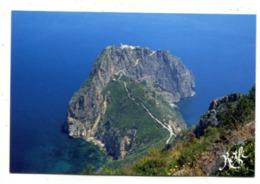 ALGERIA - AK 363118 Kabylie - Cap Carbon - Algeria