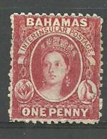 "Bahamas Queen Victoria With ""Interinsular Postage"" - Bahamas (1973-...)"
