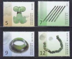 Taiwan 2015 S#4252-4255 Prehistoric Artifacts MNH Jewel Jewellery Jewelry Artifact - Unused Stamps