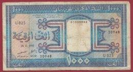 Mauritanie 1000 Ouguiya Du 28/11/1995 Dans L 'état (TRES FORTE COTE EN UNC) - Mauritania