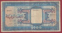 Mauritanie 1000 Ouguiya Du 28/11/1996 Dans L 'état (TRES FORTE COTE EN UNC) - Mauritania