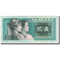 Billet, Chine, 2 Jiao, KM:882a, TTB - Chine