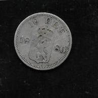 Suède - 10 Ore 1880 - Argent - Suède