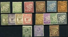 Mónaco (tasas) Nº 1/3, 5/7, 8/9, 13/16, 18/21. Año 1885/94 - Monaco
