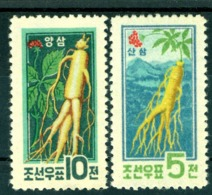 1961 Ginseng,Wild And Domestic Ginseng,the ROOT Of Life,Korea,Mi.276,CV$14,MNH - Vegetables