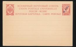 CARTE POSTALE - 1857-1916 Empire