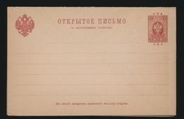 CARTE POSTALE  AVEC REPONSE PAYEE  2 SCANS - 1857-1916 Empire