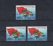 G695. Dominica - MNH - Organizations - Dominica-China Diplomatic Relations - Organizations
