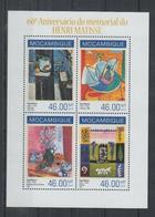E300. Mozambique - MNH - 2014 - Art - Painting - Henri Matisse - Altri