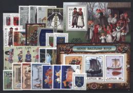 Lettonia 1997 Annata Completa / Complete Year Set **/MNH VF - Lettonie